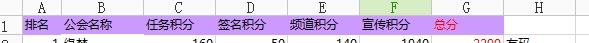 G(_Q3877VJS_PSSPX)RROWG.jpg