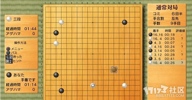 ...五子棋的话也是需要付出努力的.那么玩五子棋游戏有技巧吗...