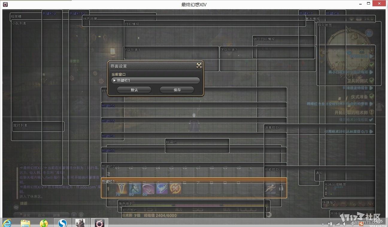 系统UI设置.jpg