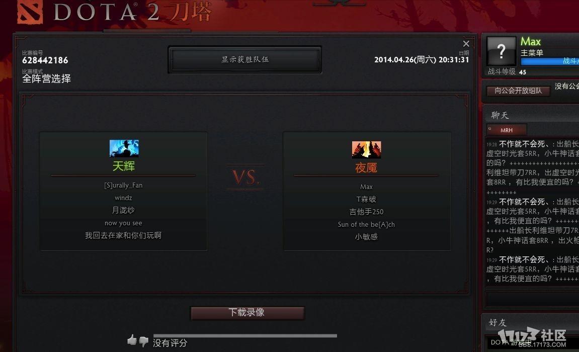 活动MAX1.jpg