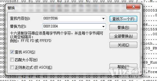 QQ截图20140502125912.jpg