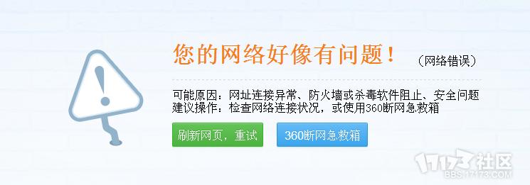 QQ截图20140508234026.png