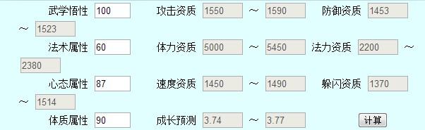 QQ截图20130215204516.jpg