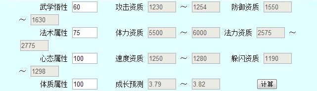 QQ截图20130218202701.jpg