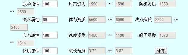 QQ截图20130228160325.jpg