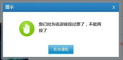 Unnamed QQ Screenshot20130307183601.jpg