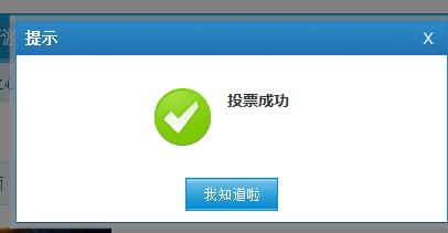 QQ截图20130308181534.png