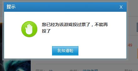 QQ截图20130308200546.png