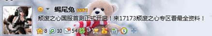 QQ截图20130316133435.png