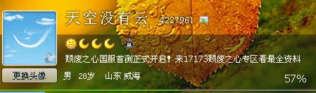 QQ截图20130316181452.png