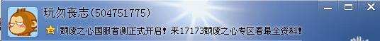 QQ截图20130316192652.png