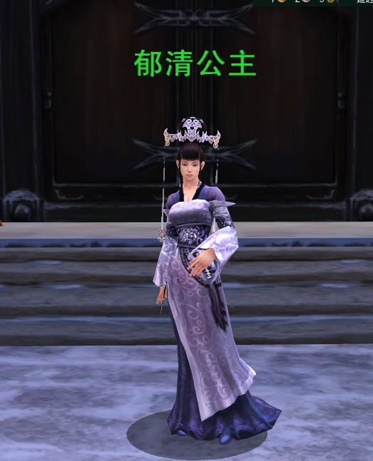 郁清公主.jpg