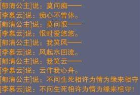 绝情歌5.jpg