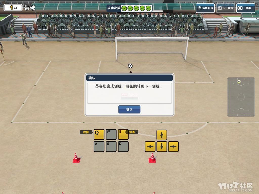 fsefootball 2013-04-17 18-09-38-90.jpg