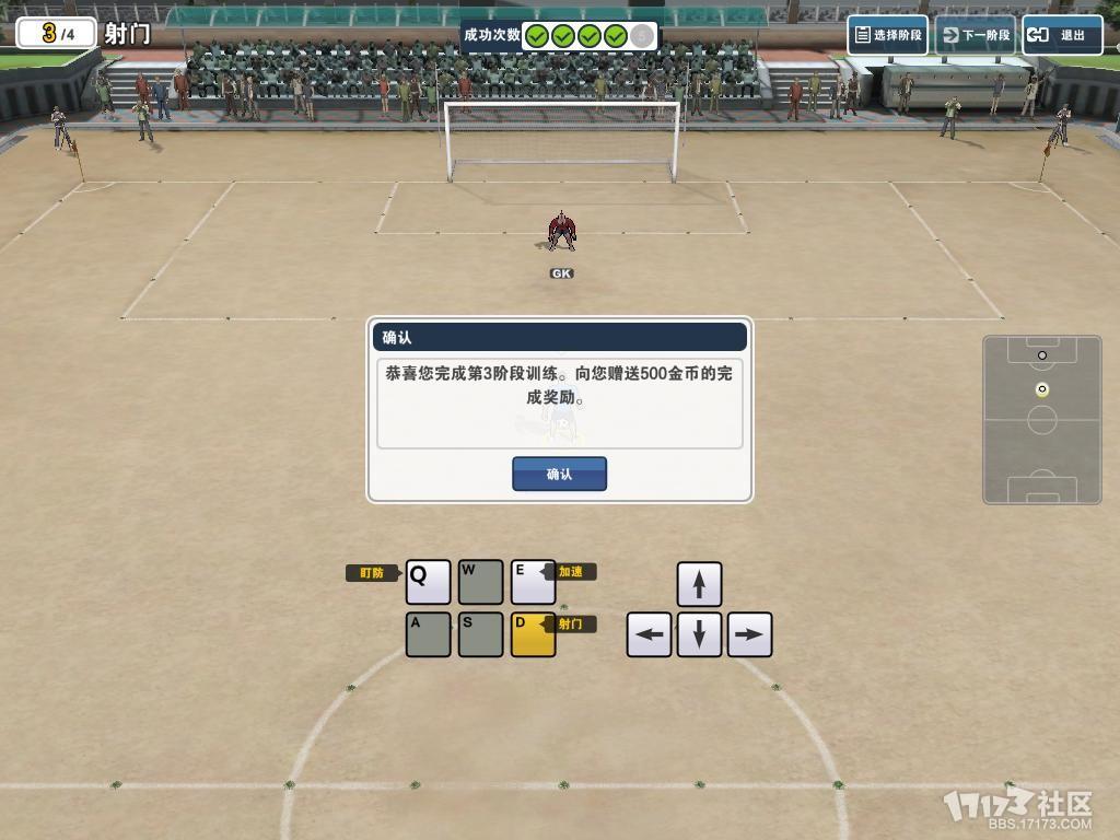 fsefootball 2013-04-17 18-17-57-42.jpg