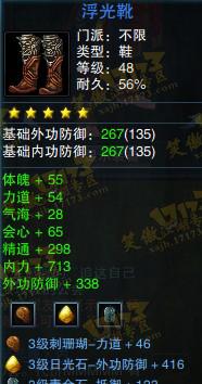 48防具.jpg