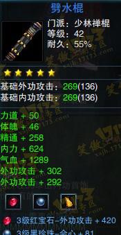 42武器.jpg