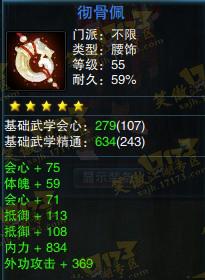 55首饰.jpg