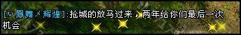 10709-62443bbe16993780e7244e8f1ed267c8[1].jpg