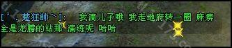 11726-d5f42e3d416fe9643b3b7d48174d369d[1].jpg