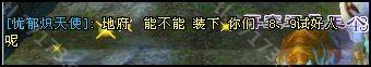 11995-bfc1bb8f9a005ab1a0911c2629571114[1].jpg