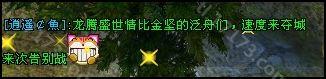 13699-c9909722aef17eb562ed74db78bb70b3[1].jpg
