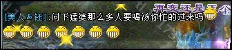 14986-a55114b894fbf87eb7647c10de074559[1].jpg