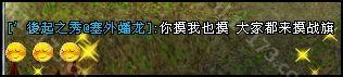 12380-aff3350a9e3da3d516d455df8b3710dd[1].jpg