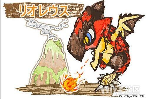 囹�a��-yol_q版怪物猎人同人图-怪物猎人ol综合讨论区-怪物猎人