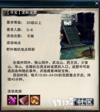 龙陵石窟 (2).jpg