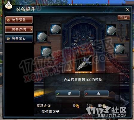 强化2.jpg