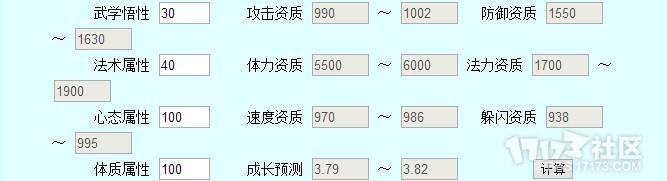 神木林龟速皇帝.jpg