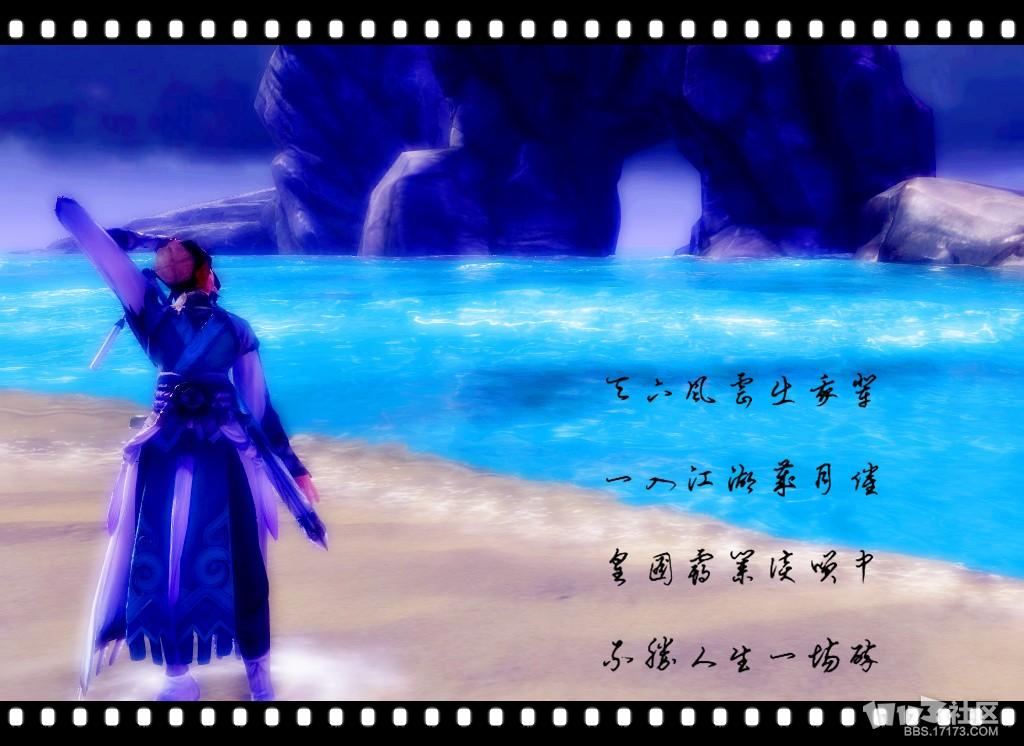 2013-07-15 11-57-14_副本.jpg
