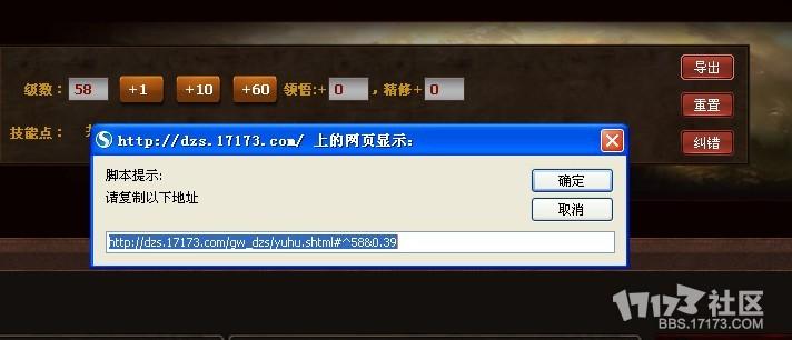 QQ截图20130814173739.jpg