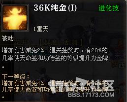 36K纯金.png