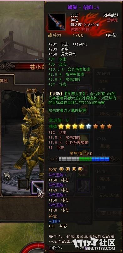 苍小白紫武.jpg
