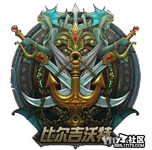 英雄联盟各大区图标logo:png大图&jpg小图 by:cx图片