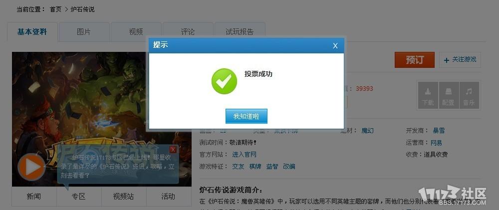 QQ图片20131016152932.jpg