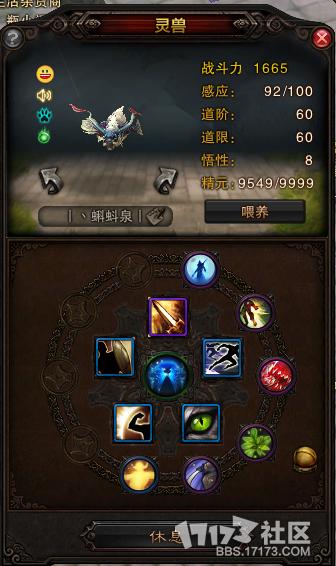相依宝宝图.png