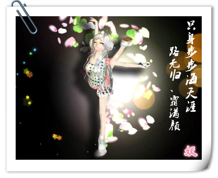 成品 拷_meitu_5.jpg