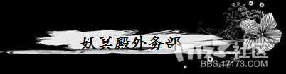 YY截图20140522004345.png