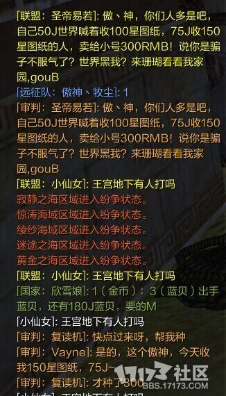 QQ图片20140523145645.jpg