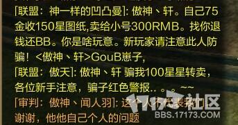 QQ图片20140523145701.jpg
