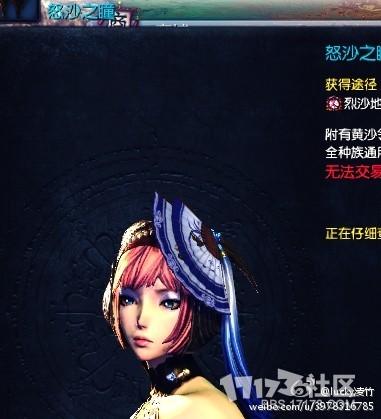 微博桌面2012_4225402063.JPG