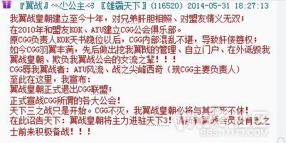 QQ图片20140601121332.jpg