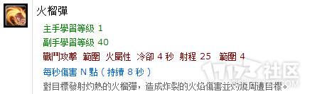 QQ截图20140606222252.png