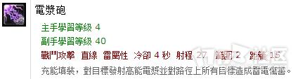 QQ截图20140606222330.png