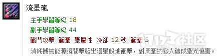 QQ截图20140606222410.png