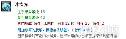 QQ截图20140606222349.png