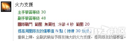 QQ截图20140606222436.png